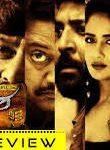 2015 Kannada Movies- Aatagara