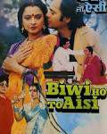 1988 Bollywood Movies- Biwi Ho To Aisi