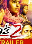 2015 Kannada Movies- Care of Footpath 2