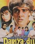 1988 Bollywood Movies- Dariya Dil