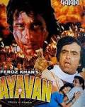 1988 Bollywood Movies- Dayavan