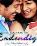 2015 Kannada Movies-Endendigu