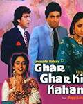 1988 Bollywood Movies-Ghar Ghar Ki Kahani1988 Bollywood Movies-Ghar Ghar Ki Kahani