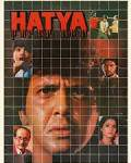 1988 Bollywood Movie - Hatya