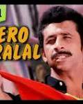 1988 Bollywood Movies- Hero Hiralal