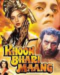 1988 Bollywood Movies- Khoon Bhari Maang