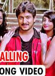 2015 Kannada Movies- Krishna Leela