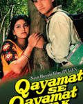 1988 Bollywood Movies- Qayamat se Qayamat Tak