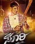 2015 Kannada Movies- RX Soori