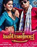 2015 Kannada Movies-Raja Rajendra