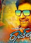 2015 Kannada Movies- Ram-Leela