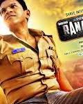 2015 Kannada Movies-Rana Vikrama