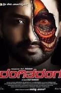 2015 Kannada Movies