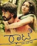 2015 Kannada Movies-Rhaatee