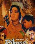 1988 Bollywood Movies-Rihaee