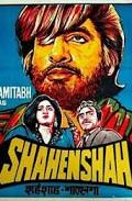 1988 Bollywood Movies