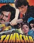 1988 Bollywood Movies-Tamacha