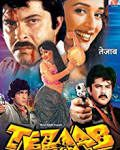 1988 Bollywood Movies-Tezaab