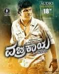 2015 Kannada Movies-Vajrakaya