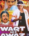 1988 Bollywood Movies- Waqt Ki Awaz