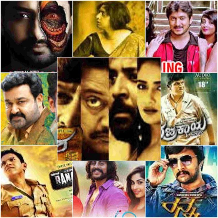 Complete List Of 2015 Kannada Movies - Cinemaz World