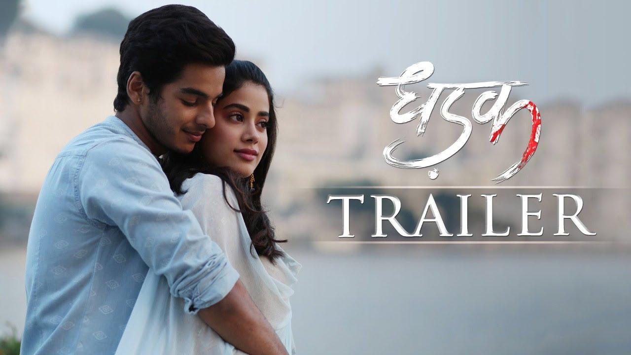 Dhadak Trailer Launched   Janhavi Kapoor & Ishaan Khatter   Marathi Film Sairat Remake
