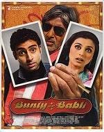 2005 Hindi Films List