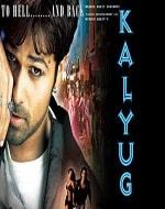 List Of 2005 Hindi Films