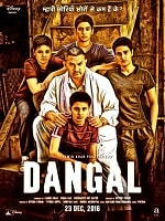 List Of 2016 Bollywood Films - Dangal