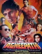 Old Hindi Movies List 1990 - Agneepath