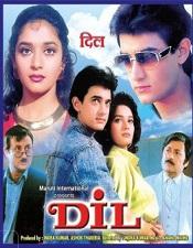 Bollywood Movies List 1990 - Dil