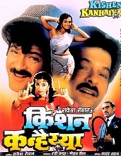 Old Hindi Films List 1990 - Kishen Kanhaiya