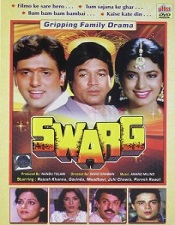 Old Hindi Films List 1990 - Swarg