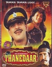 Hindi Films List 1990 - Thanedaar