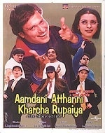 List Of 2001 Bollywood Films - Aamdani Atthanni Kharcha Rupaiya