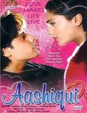 Bollywood Movies List 1990 - Aashiqui