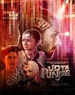 List Of 2016 Bollywood Films - Udta Punjab