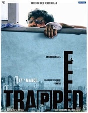 AMAZON WEB SERIES LIST -Trapped