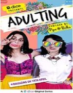 BEST WEB SERIES LIST - Adulting