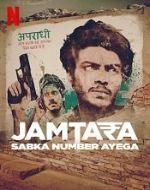 BEST WEB SERIES LIST - Jamtara - Sabka Number Aayega