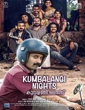 BEST WEB SERIES LIST -Kumbalangi Nights