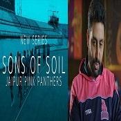 BEST WEB SERIES LIST -Sons of Soil