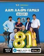 BEST WEB SERIES LIST - The Aam Aadmi Family