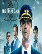 BEST WEB SERIES LIST - The Final Call