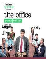 BEST WEB SERIES LIST - The office
