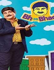 Best_51_Netflix_Web_Series-Bh_se_bhade