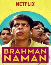 Best_51_Netflix_Web_Series-Brahman_Naman