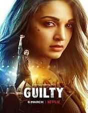 Best_51_Netflix_Web_Series-Guilty