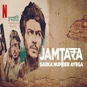 Best_51_Netflix_Web_Series-Jamtara