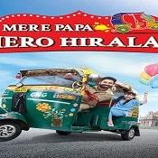Best_51_Netflix_Web_Series-Mere_Papa_Hero_Hiralal